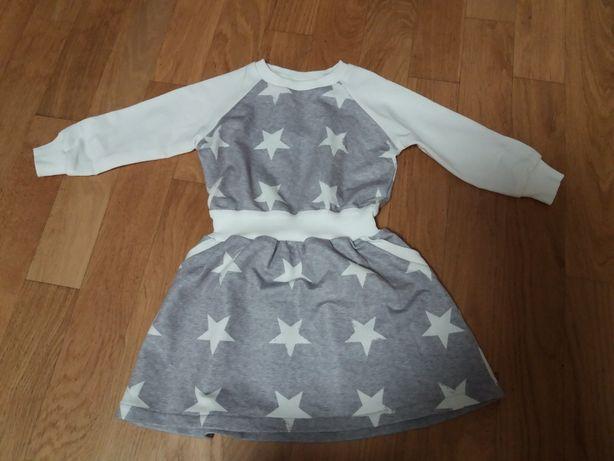 Sukienka Rocky Rabbit. Założona raz