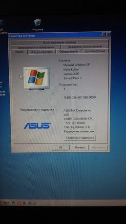 Ноутбук на запчасти Asus