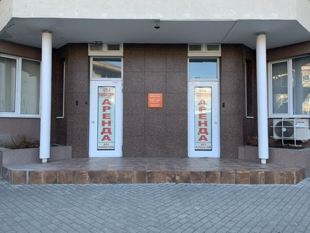 Чудо город офис Одесса. Ціна знижена!