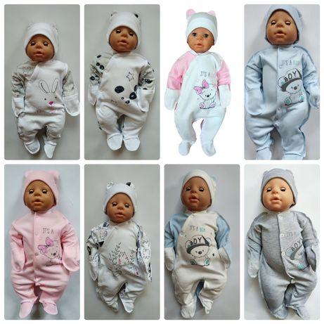 Новый человечек в роддом для новорожденного. Качественный комбинезон