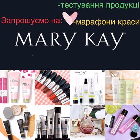 Продукця Мері Кей
