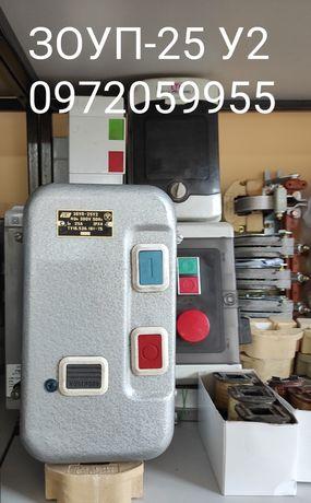 Магнітний пускач Устройство защитного отключения ЗОУП-25 У2