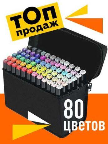Набор скетч-маркеров 80 шт. для рисования Для детей и взрослых