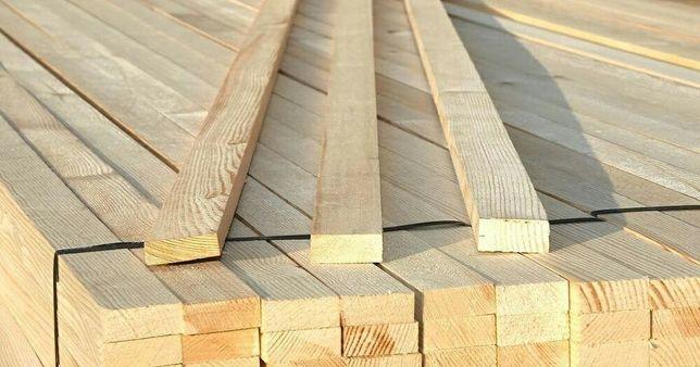 Продам доску обрезную,брус,доска,рейка любое деревянное изделие.