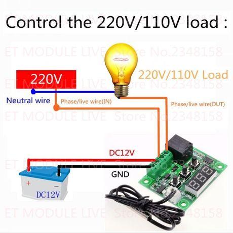 Термостат терморегулятор W1209 DC 12 В для инкубатора и др