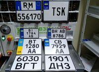 Номер на мотоцикл за 5 минут, мото номера, мини мото номера Украины