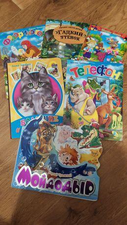 Книжки детские  6 шт