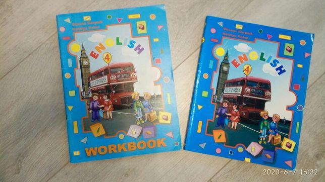 Учебник, рабочая тетрадь, комплект по английскому языку