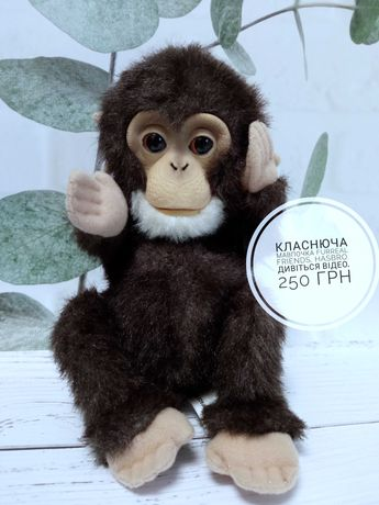 Интерактивная обезьянка Furreal
