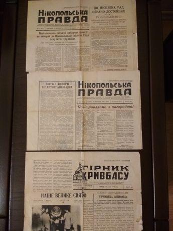 купюры СССР деньги советские грамота,старинные справки