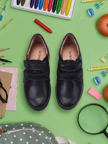 Детские школьные туфли Braska 32, 34, 35, 36 р. Браска мальчику новые