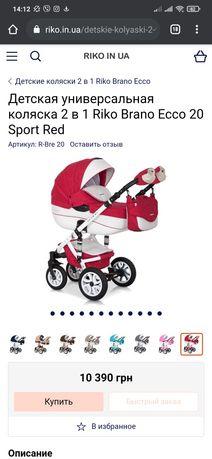 Детская коляска RIKO Brano Ecco2 in 1