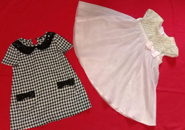 Супер платья для принцессы 12-18 месяцев
