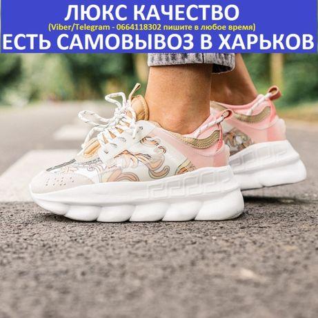 "Кроссовки Versace Chain Reaction ""Chainz White/pink"""
