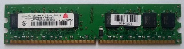 ОЗУ DDR2/ 1Gb / 667 Mhz / PC2-5300