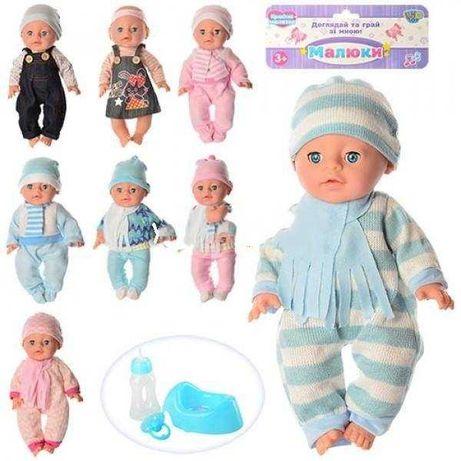 Кукла пупс baby born с бутылочкой и горшком
