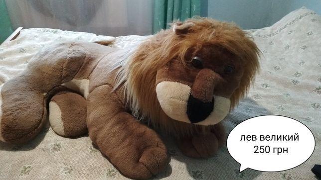Мягка іграшка лев величезний