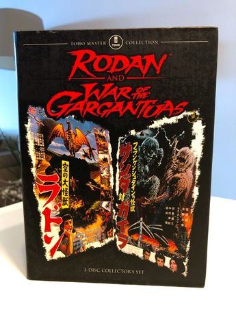 Rodan & The War of the Gargantuas (DVD. Region 1). Unikaty!