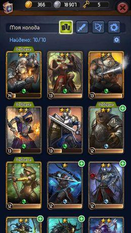 Аккаунт Card Heroes