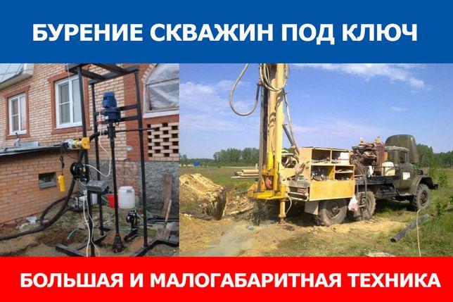 Бурение скважин Чубинское Процев Осокорки В+М Александровка Безугловка