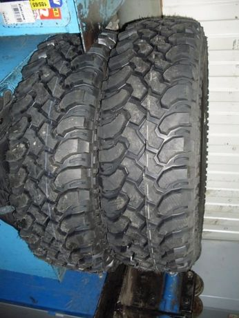 Шина 205/75R15 235/75R15 Forward Safari Сафари 540 530