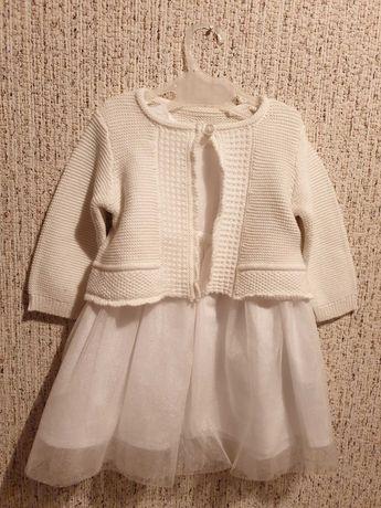 Ubranie do chrztu dziewczynka 68
