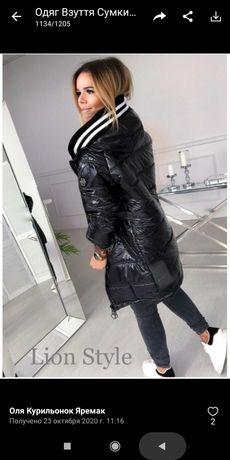 Продам нову жіночу куртку