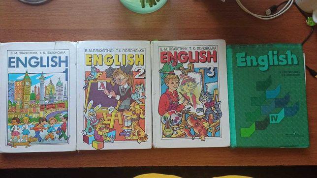 Книги с английского 1-4 класс Плахотник