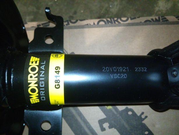 Amortecedores novos Monroe a Gás G 8149
