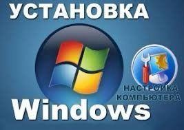 Настройка по програмному обеспечению , смарт тв, ноутбуки и пк)