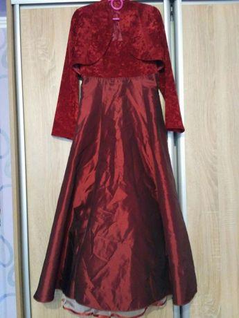 Продам шикарное платье с накидкой