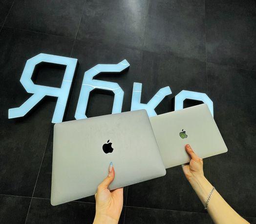Macbook Pro M1 2020 КРЕДИТ 0% у ЯБКО