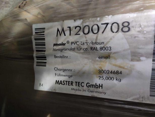Продам коричневый пигмент Master Tec.