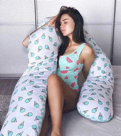 Подушка для Беременных Вагітних. Кормления. Спите спокойно без тяжести