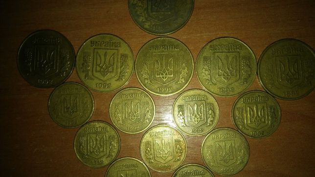 Монеты Украина 92,94 год