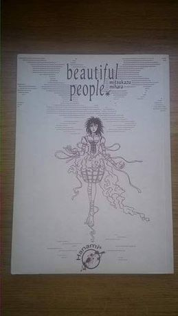 Manga Beautiful People, Hanami