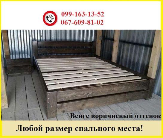 Кровать Азалия натуральное дерево двуспальная.Каркас из сосны