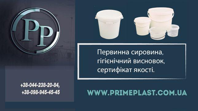 Пластикові відра, пластикові контейнери, овальні відра з герметичною к