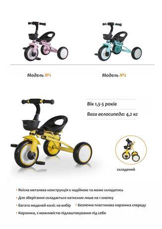 Дитячий складний триколісний велосипед Nadle SL-B3