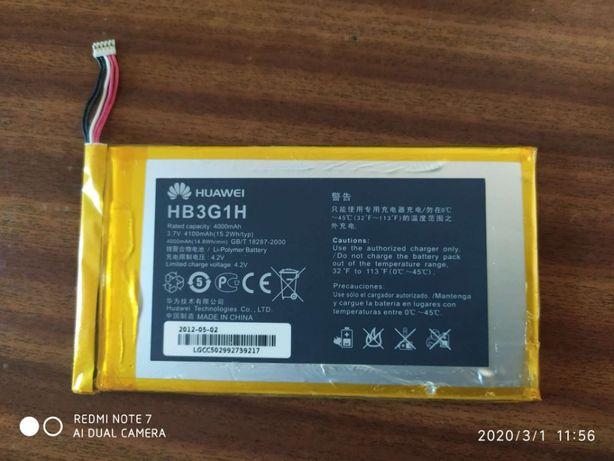 Аккумулятор Huawei HB3G1H MediaPad 7 S7-601U S