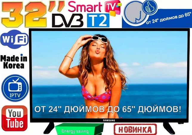 "Телевизор Samsung/DOMOTEC Smart TV 24/32""/42/50/55/60/65"" ANDROID"