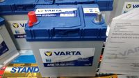Akumulator Varta Blue 12V 40Ah 330A A15 L+ Matiz dowóz montaż Kraków