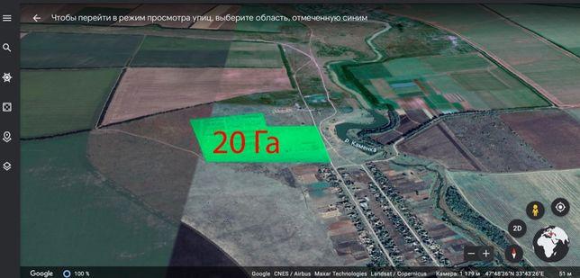 Продажа земли ОСГ 20 Га (собственность)