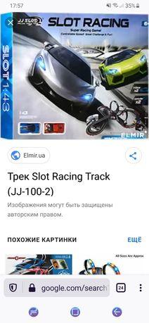 Автотрек Игровой набор JJ SLOT JJ.98 Slot Racing гоночный трек ралли о