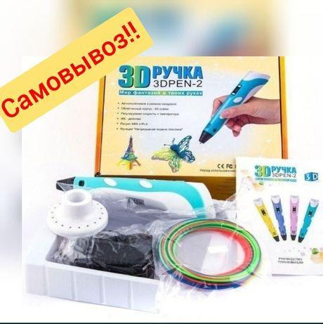 (ш) 3д ручка 3d Pen 2 12в/2А + стержни PLA пластик, подарок