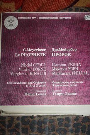 """Дж.МЕЙЕРБЕР. Опера """"Пророк"""""""