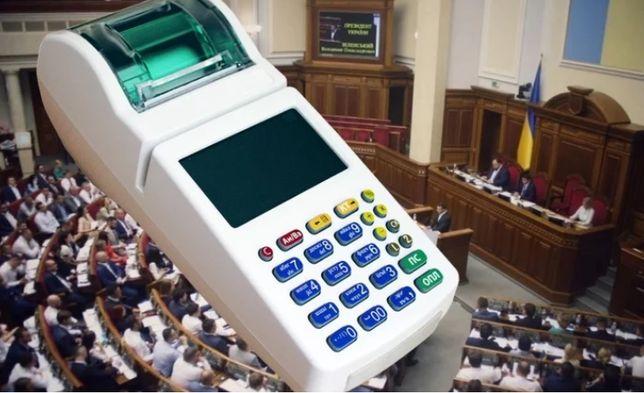 Бухгалтерское сопровождение на Едином налоге!