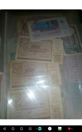 Лотерейние билеты СССР