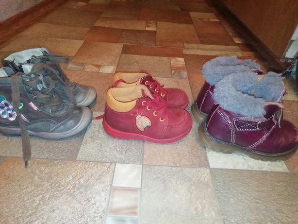 Обувь весна осень зима