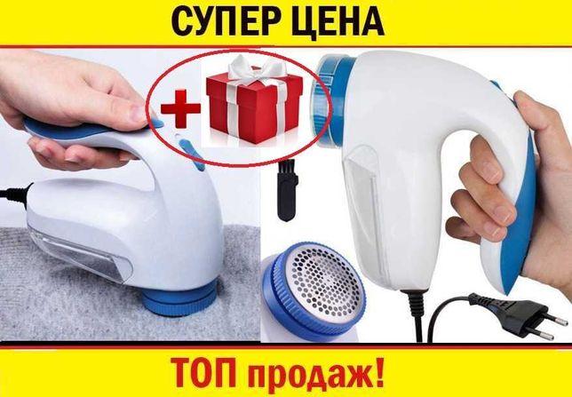 Машинка Для Удаления Катышков Lint Remover YX-5880 + лезвие подарок